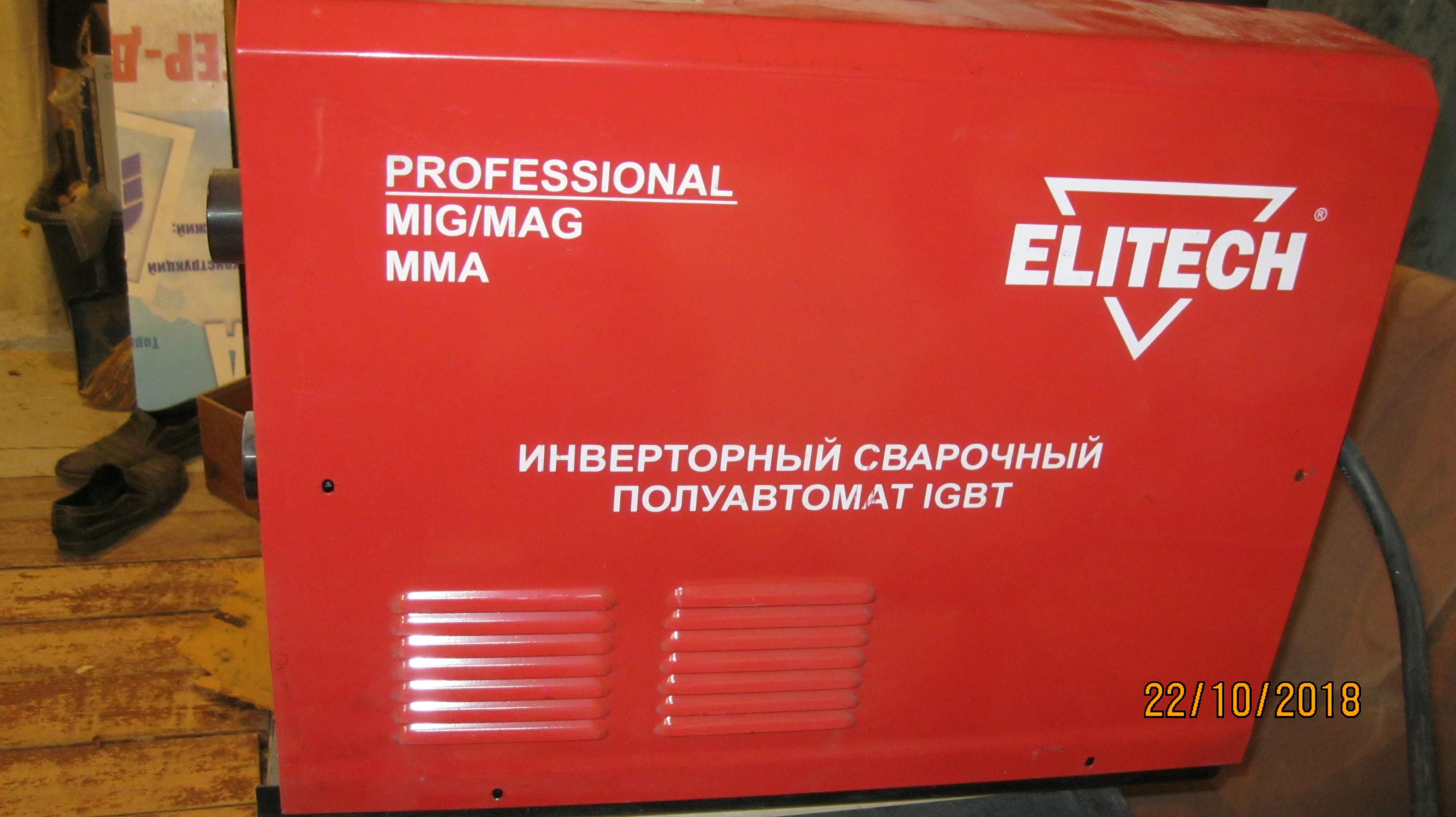 Ремонт сварочного полуавтомата Elitech 250 в Рязани