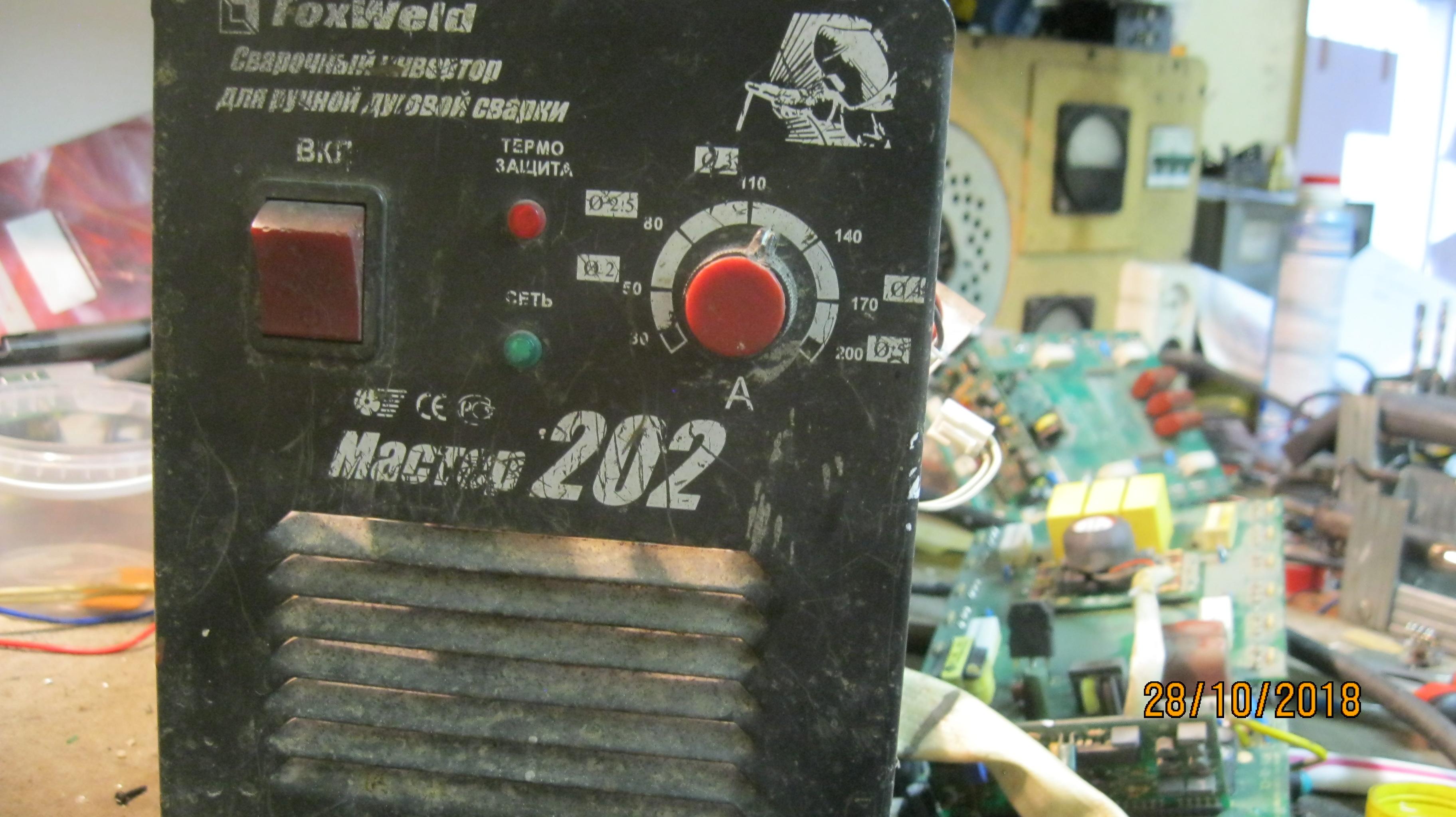 Ремонт сварочного аппарата FoXWeld Мастер 202 в Рязани
