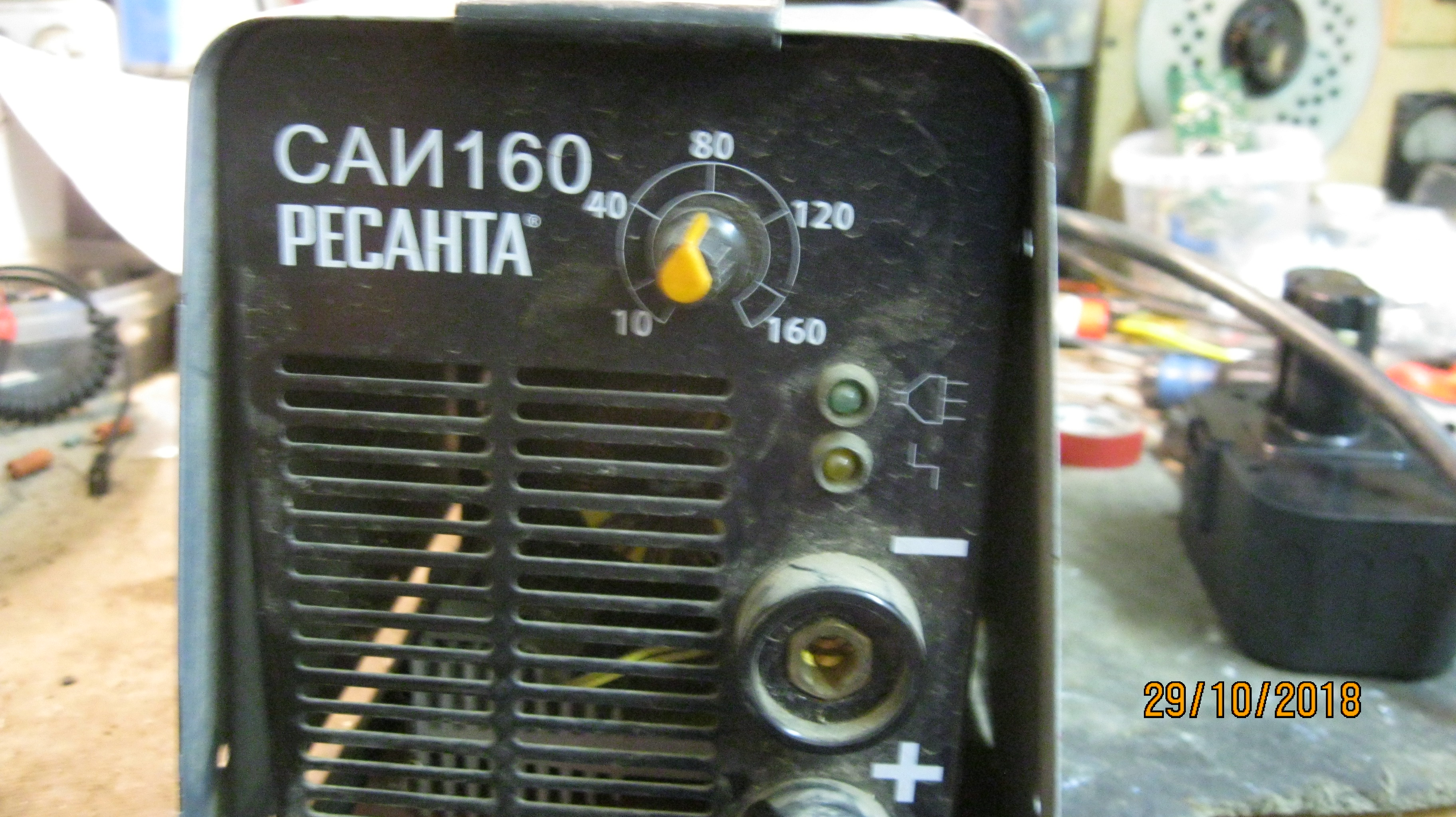 ремонт сварочного инвертора Ресанта 160