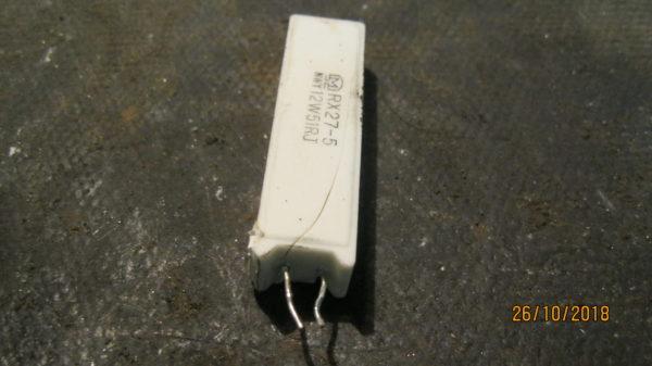 ремонт САИ ресанта 190, обрыв резистора 47 Ом 5 ватт при КЗ