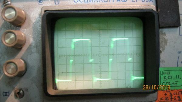 Форма сигнала на силовых транзисторах САИ FoXWeld Мастер 202
