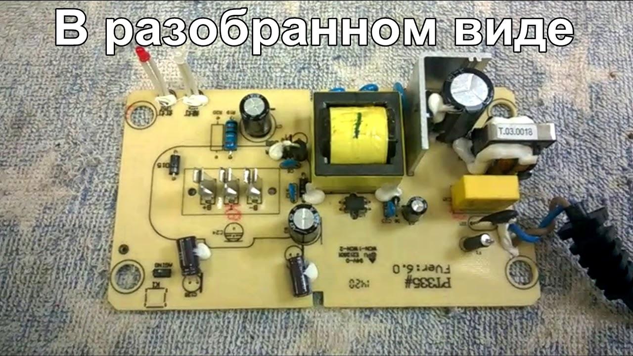 ремонт зарядных устройств интерскол в рязани