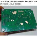 ремонт сварочных аппаратов Рязань